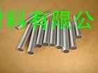 精密鋁管 彩色鋁板 薄壁鋁管