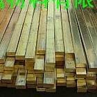 H65耐磨損黃銅排 H62黃銅排