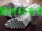7075-T73擠壓鋁管 彎頭鋁管