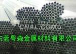 7005机械加工优质合金铝管