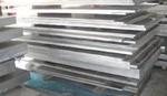 5083鋁板 鋁鏡面板