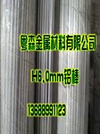H4.75六角铝棒 国标环保六角铝棒