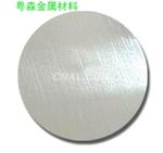 大直径铝圆片 拉丝铝圆片