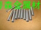 6061硬質環保鋁管 65*37mm