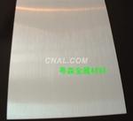 德国进口拉丝镜面铝板