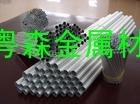 廠家優質鋁合金精密鋁管 毛細鋁?管