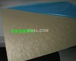 LY12冰箱表面專用拉絲鋁板