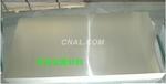 1070拉丝铝板 镜面铝带