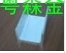 6083合金槽鋁 5005氧化鋁方條