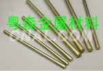 QAL9-4热处理强化铝青铜