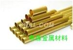 H62黃銅圓管 φ10*1.0mm