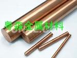 C14500零件用碲铜棒