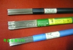 4043铝焊条 铝焊丝