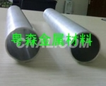 铝合金型材 多种铝圆管 抛光铝板
