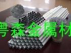 精密鋁管 5係列鋁管