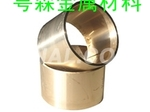 定制精密小铜套 质量保证