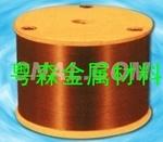 无氧铜线 高纯度 导电率高