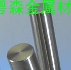 C71500精抽白銅棒
