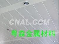 300x1200mm室外装饰用铝天花板