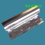 抗氧化铝箔 LY12铝带