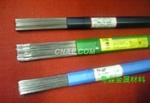 焊條鋁絲 進口鋁焊絲