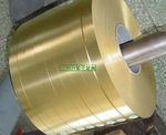 C2680进口超薄特硬黄铜带