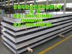 5083進口鋁板 5083船舶防腐鋁板