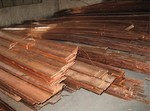 耐高温超平C1020紫铜排 进口铜排