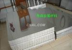 日本住友镜面铝板 高反光率铝板