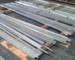 廠家直銷:鋁排批發(扁棒、方棒)