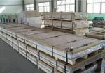 高拉力鋁板廠 3003預拉伸鋁板價格