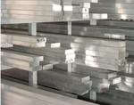 超厚2024防�袛T排 2A12模具鋁板