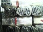 厂家批发铝镁合金管 精密无缝铝管