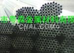 精密小鋁管 易氧化小鋁管