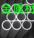 鋁管6063-T6西南鋁精抽冷拉鋁管