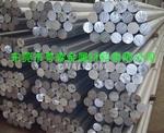 江苏6063切削铝棒 6061-T6铝板