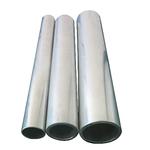 5056合金铝管 薄壁大口径无缝铝管
