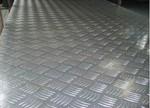 2A12压花铝板 花纹铝板