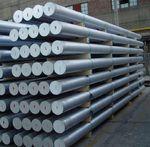 2024易加工铝棒 进口铝棒