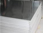8011氧化鏡面鋁板 彩色鏡面鋁板
