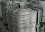 2024-T4半硬铝线 环保铝线