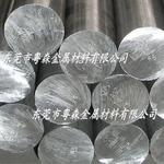 6060空心铝棒 国标环保铝合金棒
