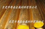 H62黃銅拉花棒