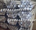 2A12进口铝棒 易加工铝棒