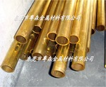 H63无铅黄铜管 国标黄铜管