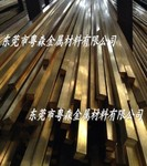 H62无铅黄铜排 H63易切削黄铜排