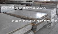 国鑫压花铝板1200预拉伸铝板