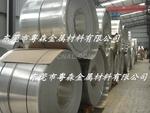 變壓器7003中飛鋁帶 廠家熱銷供應