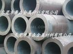 7075厚壁鋁管  鏡面鋁管