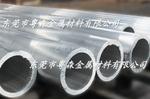 6063挤压铝管 2024厚壁无缝铝管